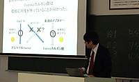 Katoshinsakai