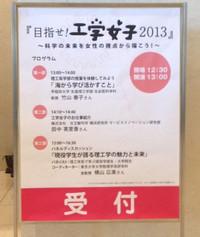 Chiba1_3