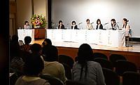 Chiba3_2