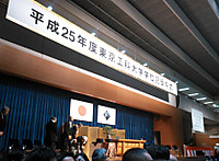 Sotsugyo_0020