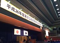 2014sotsugyoushiki22